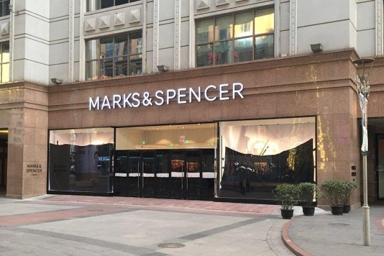 Beijing Marks & Spencer, We Hardly Knew Ye