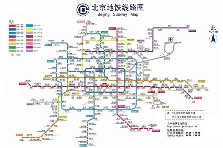 What\'s Your Fare? Beijing Subway Site Enables New Price Check | the ...