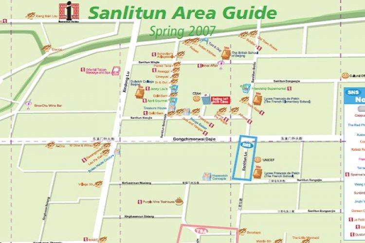 Throwback Thursday: An Intimate Look at Pre-Olympics Sanlitun