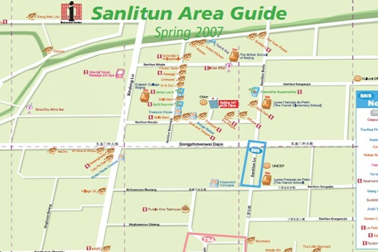 Sanlitun's New Metro Station Will Not Have Any Entrances