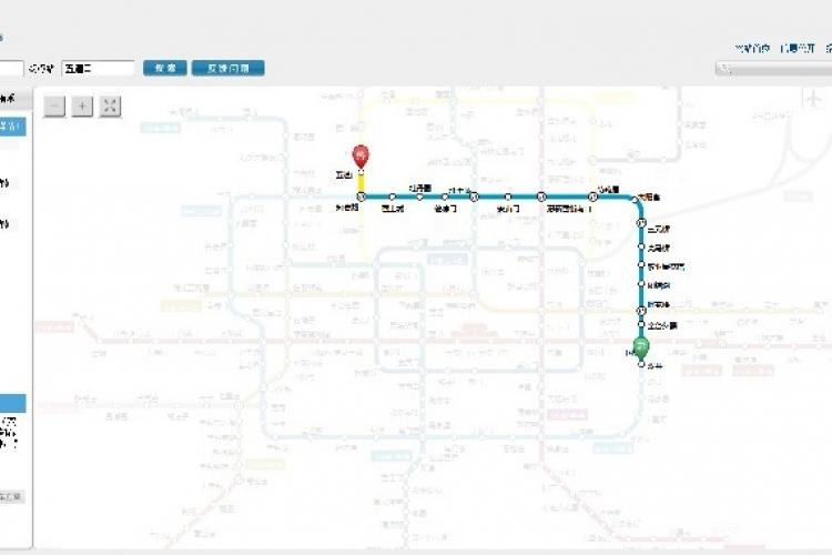 What's Your Fare? Offical Beijing Subway Site Enables New Subway Price Check