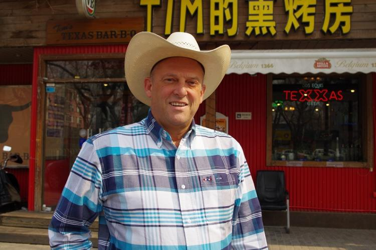 A Few Words With: Tim Hilbert, Owner and Manager of Tim's Texas Bar-B-Q