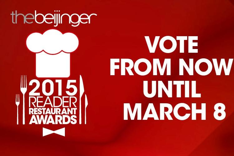 Don't Forget to Vote in the 2015 Reader Restaurant Awards