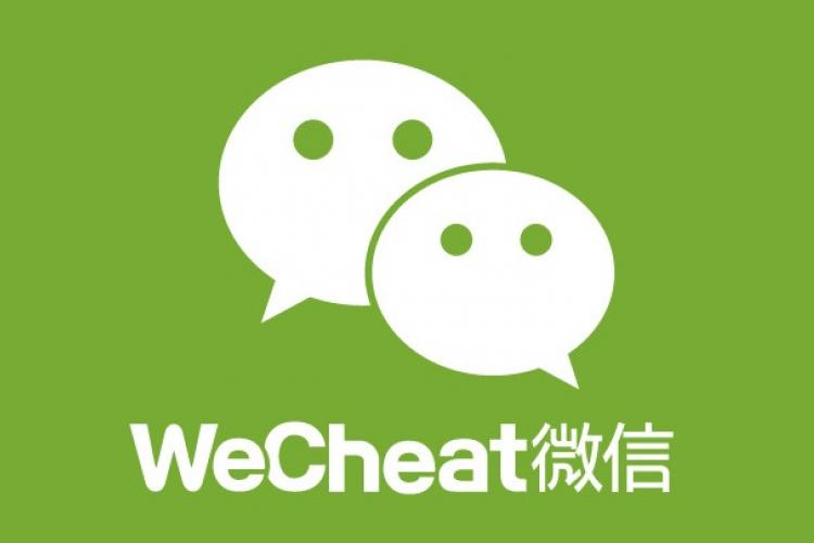 How Easy is it to Rig WeChat Votes, Viewcounts and Likes? Super Easy ... and Cheap