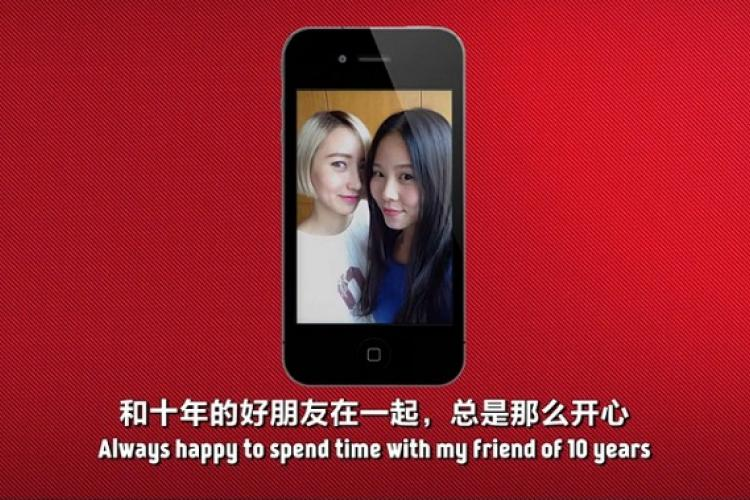 WeChat Moments: The Harsh Reality
