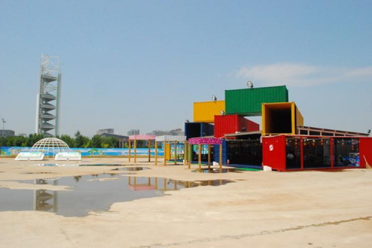 Confirmed: Beijing has World's Worst Theme Park