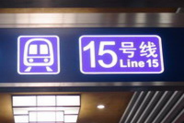 Line 15 - It's Opened!