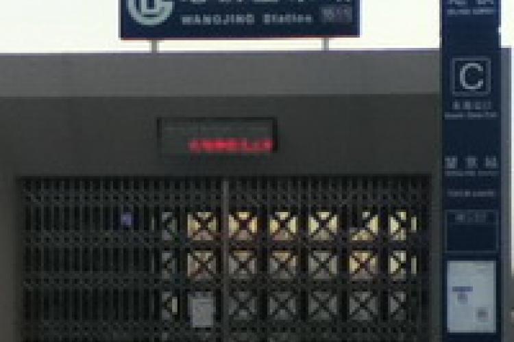 Subway Line 15: Opening soon!