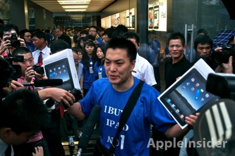 More Lines and Fights at the Apple Store Soon?