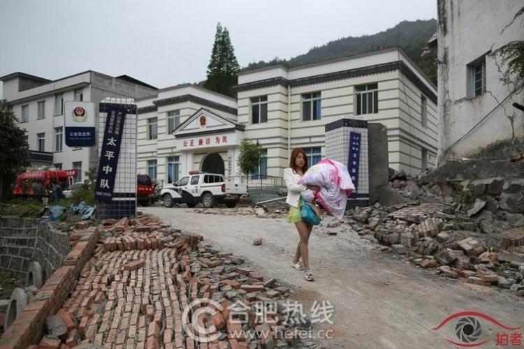 Online Donation Channels Open for Sichuan Earthquake