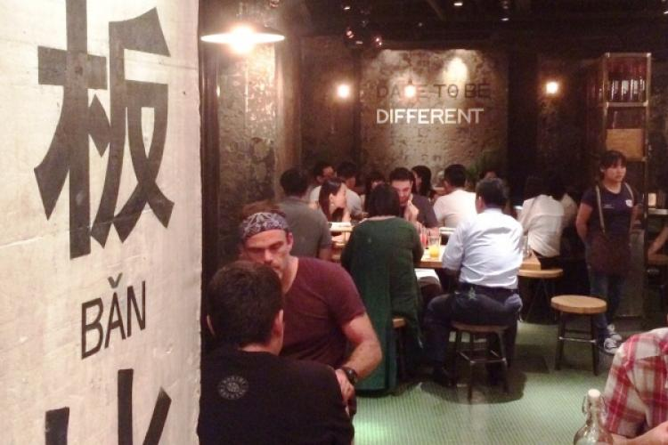 Gung Ho!'s Take on Craft Beer Cocktails, Chili Prawn Pizza and Mason Jars