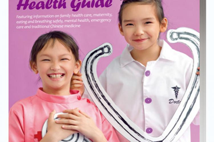 Health Guide: Essential Health Information for Beijing Families