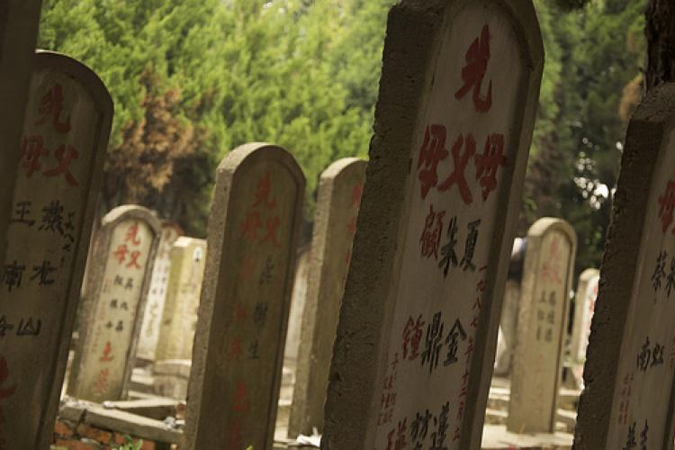 Hi-Tech Tombstone: QR Codes on Graves Available in China