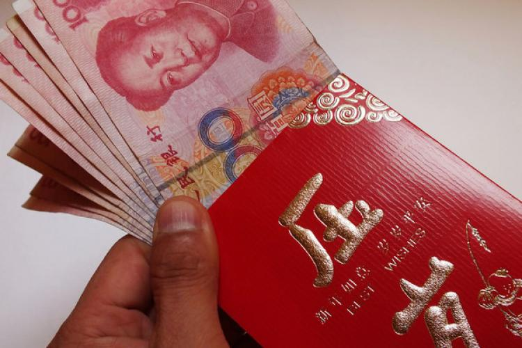 Talking Threads: Next Time You Shop, Prepare for the Empty Red Envelope