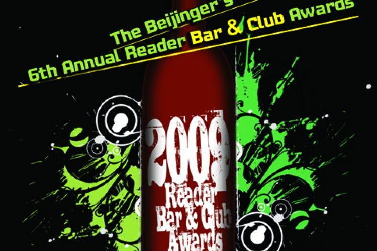 Let the Voting Begin – The Beijinger's 6th Annual Reader Bar & Club Awards