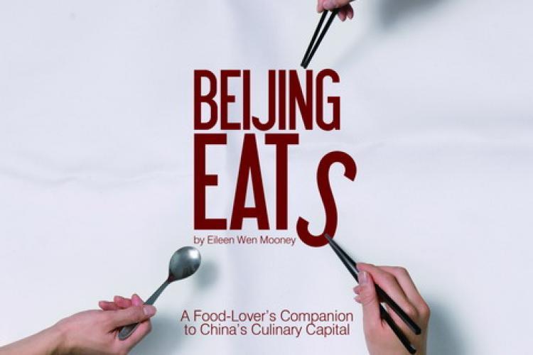 Beijing Travel Agency List
