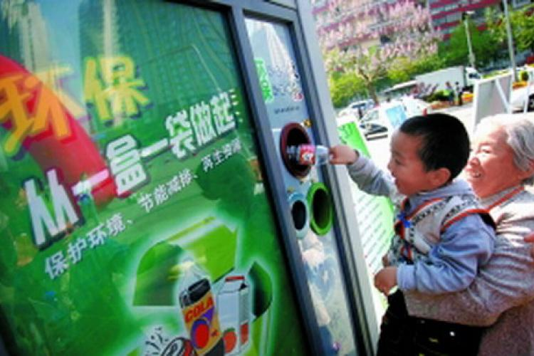Beijing's Automatic Recycling Machines