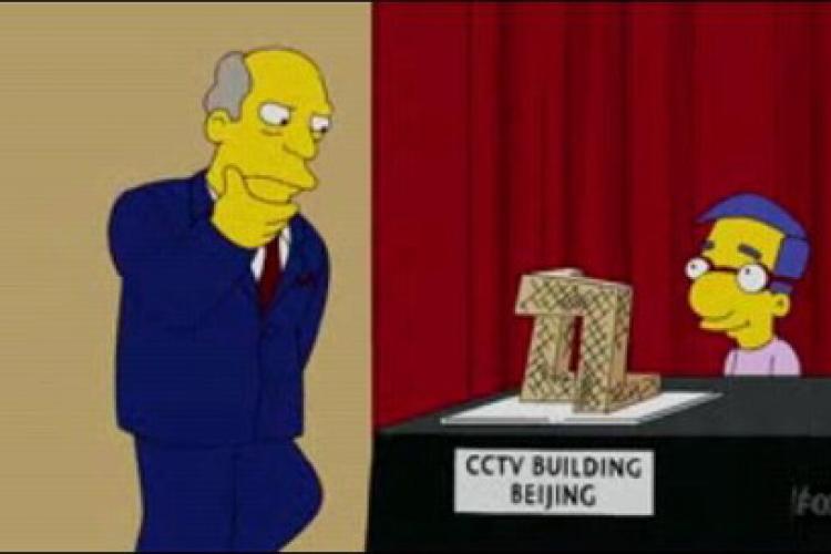 CCTV Headquarters on Simpsons