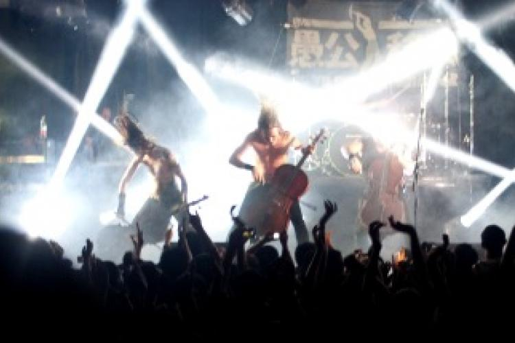 Apocalyptica: Music for the End of the World?