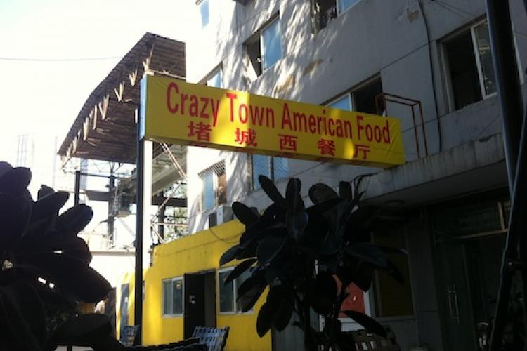 Capital Bites: Local Honey Sale, Salmon Ring, and Crazy Town
