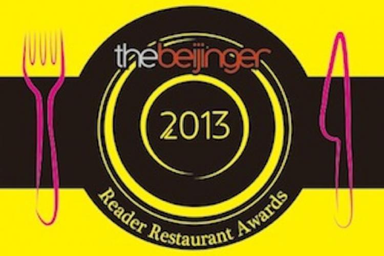 The 2013 Reader Restaurant Awards Results