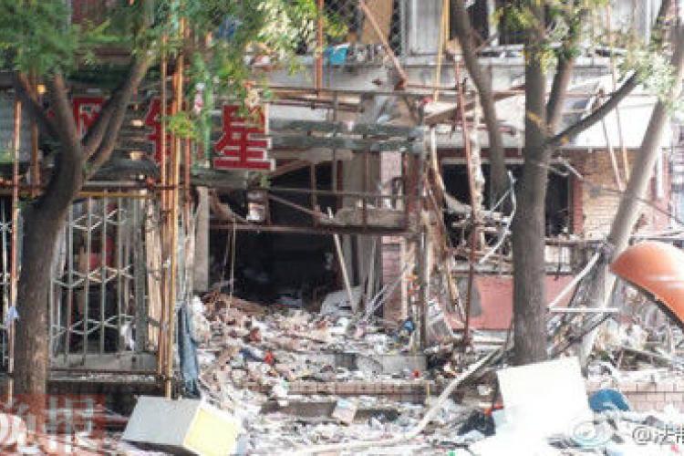 Explosion Kills 1, Injures Eight in Beijing Residential Neighborhood