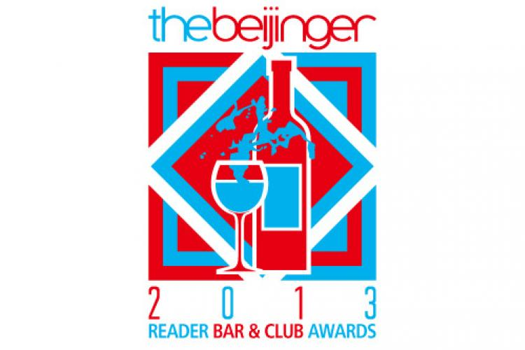 The Beijinger 2013 Reader Bar and Club Awards: The Complete Winners' List