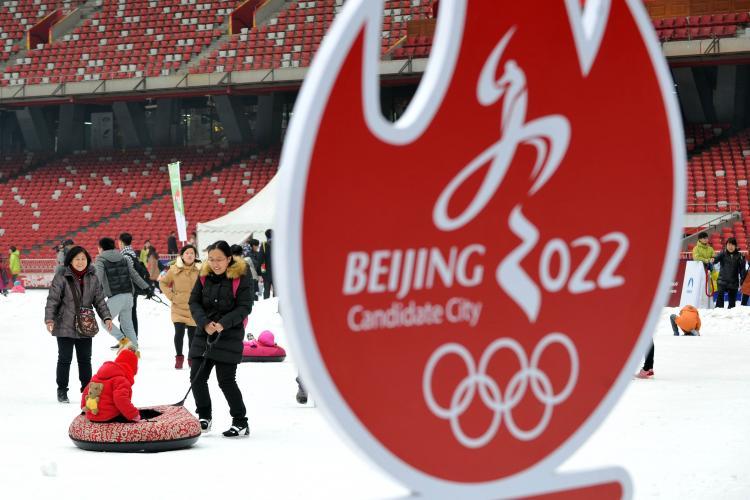Beijing Wins Bid to Host 2022 Olympic Winter Games