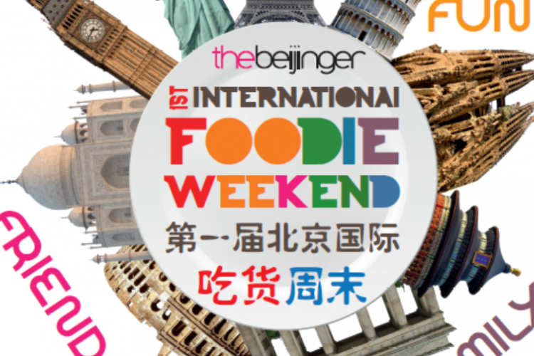 Eat, Drink, and Be Merry at the Beijinger's First International Foodie Weekend May 30-31