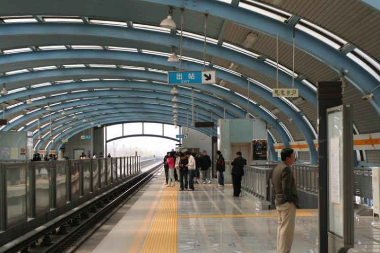 Beijing Subway Fares May Double: Reports