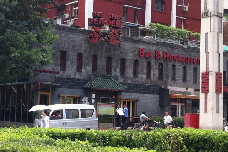 Last Call for The Den? Iconic Beijing Bar to Close Indefinitely Monday