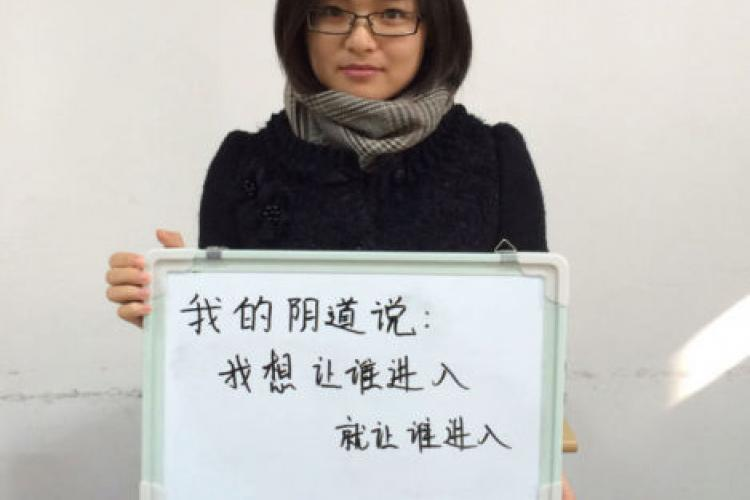 Beijing Gender Studies Students Speak Up to Prep for The Vagina Monologues