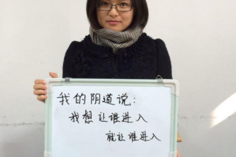 Beijing Gender Studies Students Speak Up to Prep for The Vagina Monologues