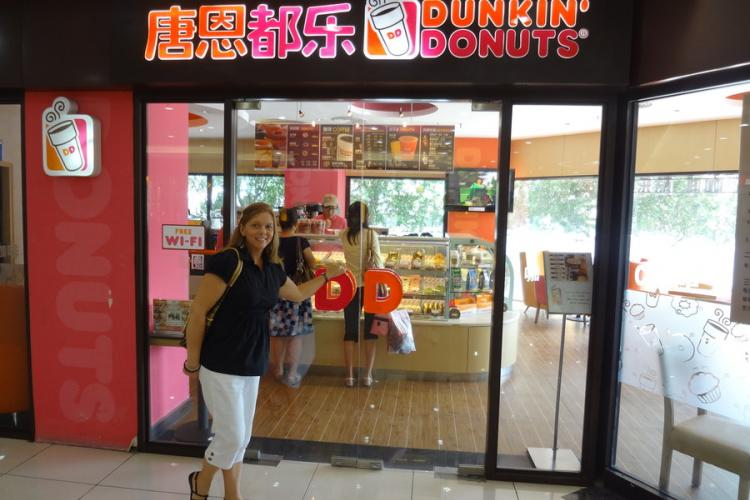 Fast Food Watch: Dunkin' Donuts to Open 1,500 Stores in China