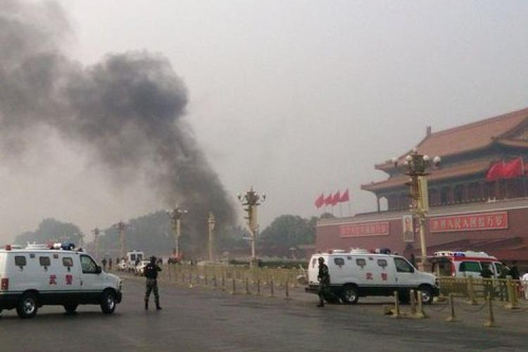 Tiananmen Car Crash Labeled a Terrorist Attack, Eight Suspects Arrested