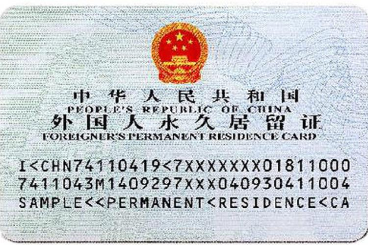 China Considers Loosening Regulations on 'Green Card'