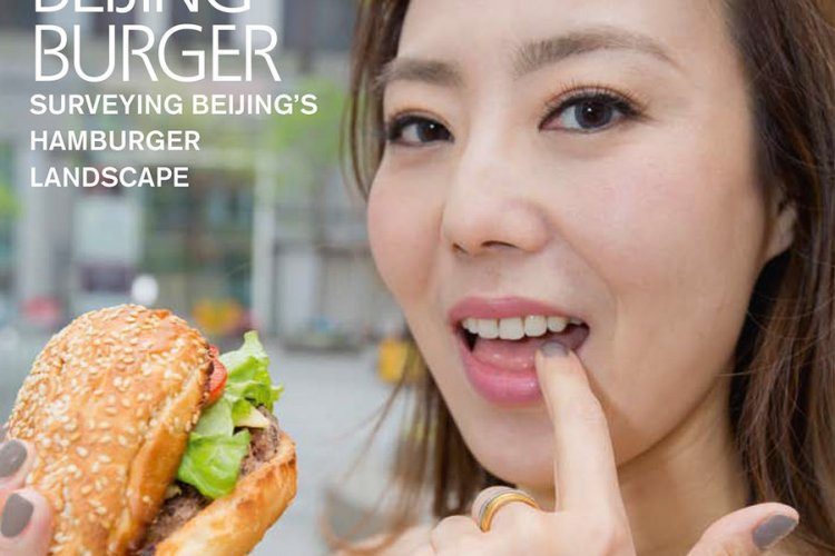 Can't Find the Beijinger at Your Favorite Outlet? How to Read It Online and Elsewhere