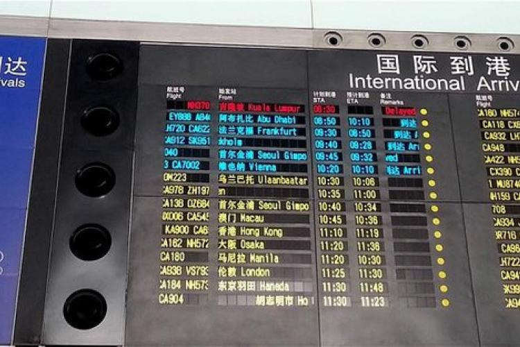 Beijing Community Waits Anxiously as Search for Malaysia Airlines Continues for Fourth Day