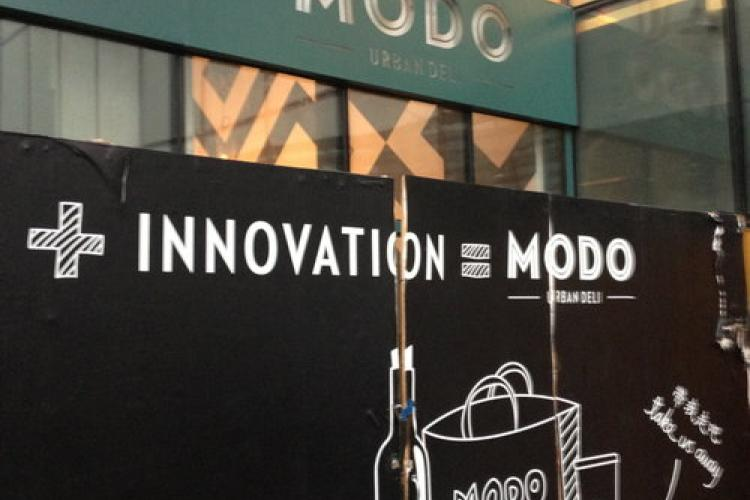 Transformation Unveiled: Modo Urban Deli Opens Today