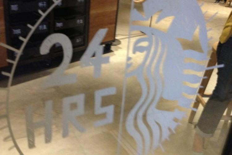 Fast Food Watch: First Look at the New 24-Hour Starbucks in Tai Koo Li South