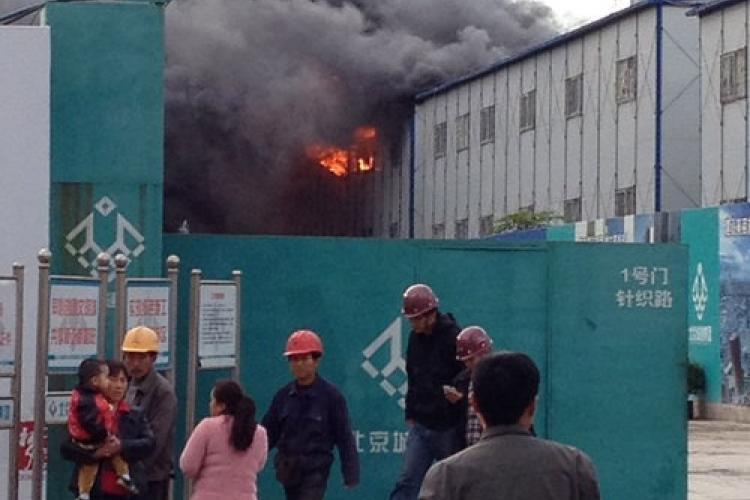 Dormitory Fire Blackens Beijing CBD Sky; No Apparent Injuries