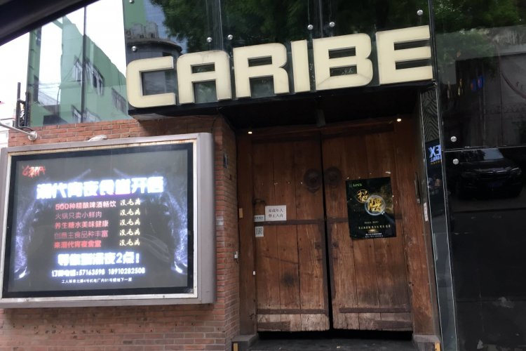 Music Stops for Salsa Caribe, Beijing Dance Icon