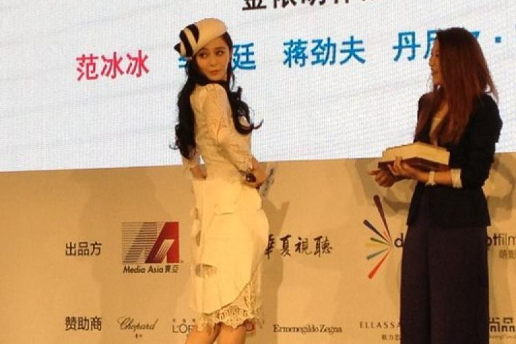 """Fan Bingbing Shows Off """"Face Mask"""" at """"One Night Surprise"""" Event"""