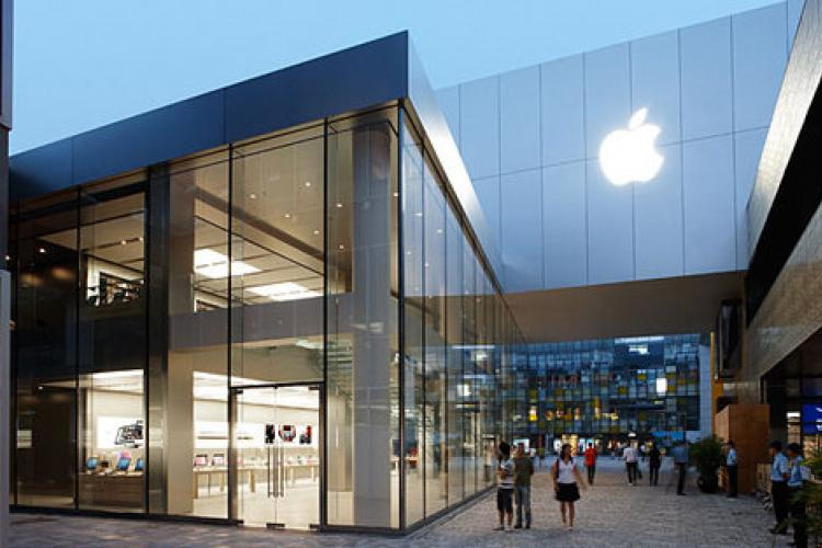 Beijing's Fourth Apple Store Set to Open Friday