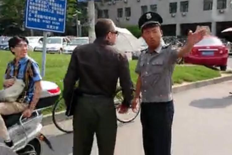Laowais Behaving Badly, Episode 621: Foreigner Berates Peking University Security Guard