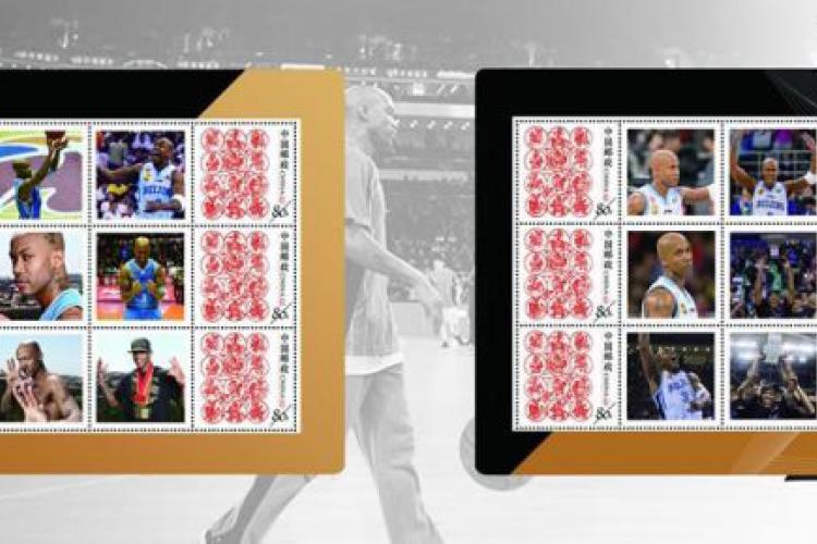 Basketball Star Stephon Marbury to Get His Own Postage Stamp, Applies for China Green Card