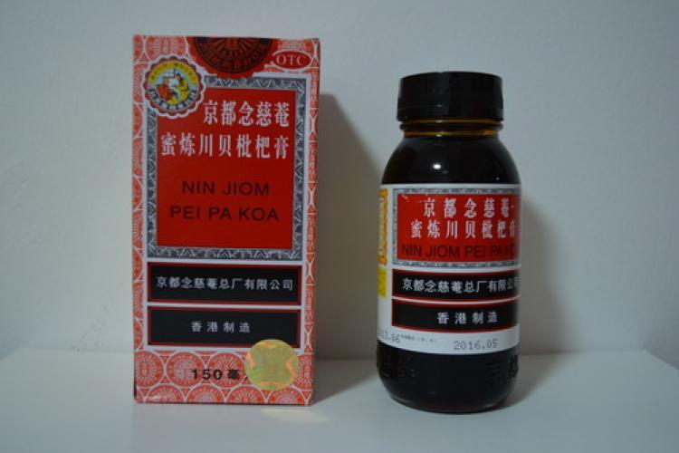 Stocking the Traditional Chinese Medicine Chest, Part 1: Nin Jiom Pei Pa Koa