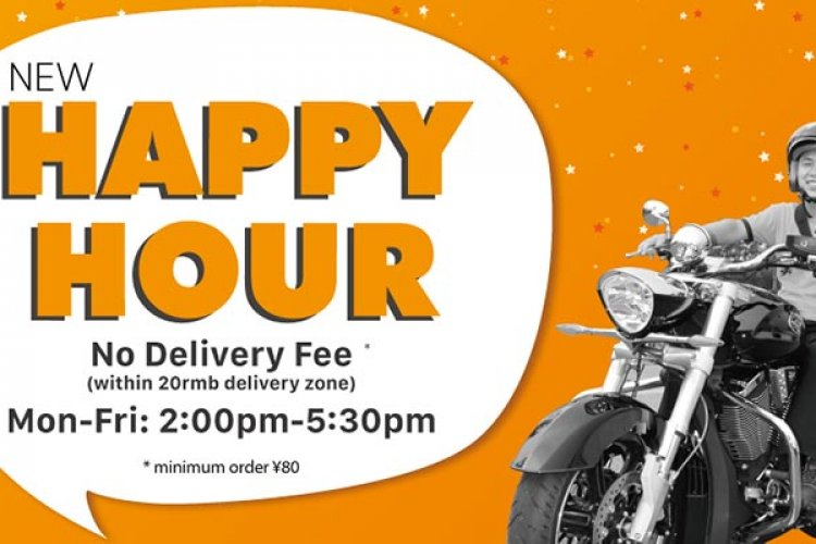 Sherpa's Introduces New Extended Happy Hour for Free Delivery