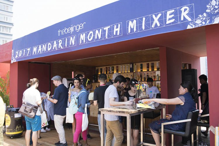 Hao De! A Recap of the Second Annual Mandarin Month Mixer