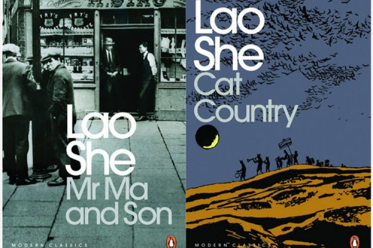 Page Turners: Revisiting Lao She